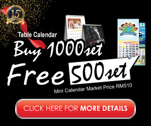 15th Anniversary Celebration Buy 1000sets FREE 500sets